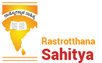 Rastrotthana Sahitya