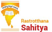 Rastrotthana Sahithya