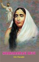 Sharadamani Devi