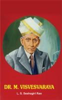 Sri.M.Visvesvaraiah