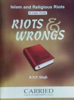 RIOTS & WRONGS