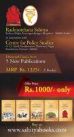 Dharampal Classics Series 5 Books